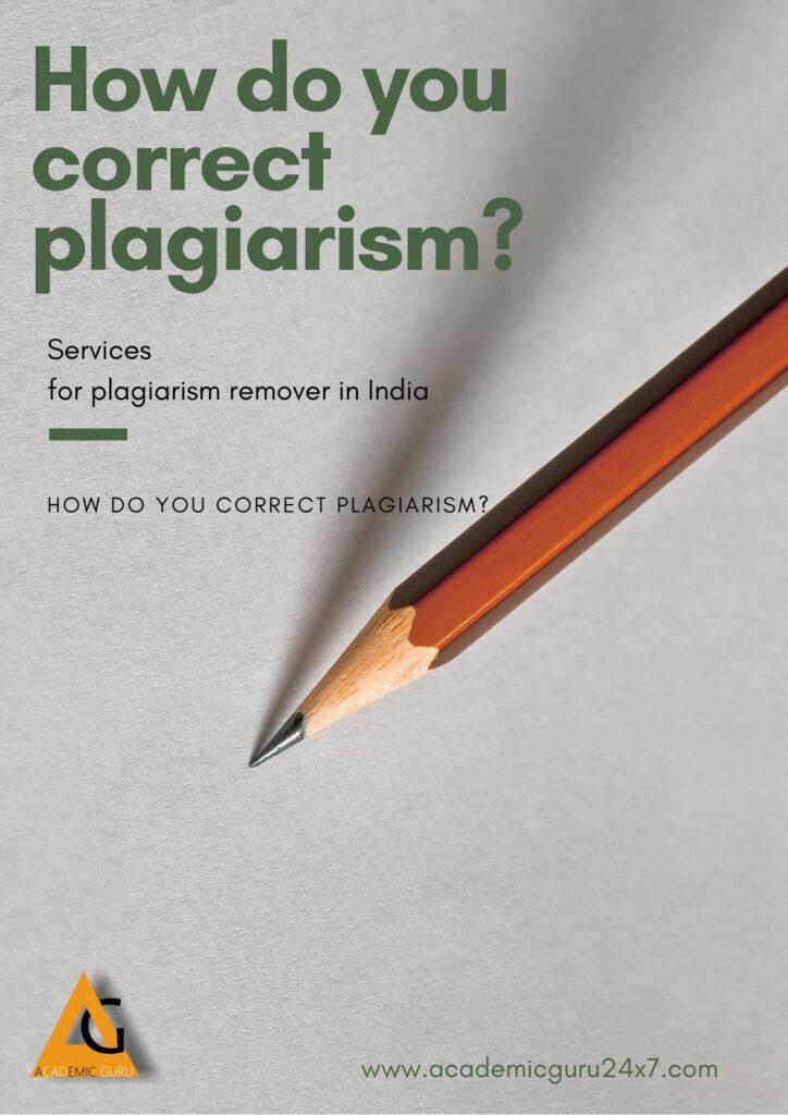 plagiarism remover